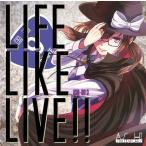 LIFE LIKE LIVE!! / As/Hi Soundworks 入荷予定2016年05月頃