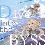 Dive into the ABYSS / nekomimi style 発売日2016−04−24 AKBH