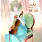 SOS with strings / SOS−Sound of Swing− 入荷予定2016年08月頃