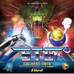 STG30th BEST グラディウス VS ツインビー -feat.沙羅曼蛇- / EtlanZ 入荷予定2016年08月頃 AKBH