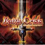 Battle Crisis / EtlanZ 入荷予定2016年08月頃 AKBH