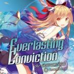 Everlasting Conviction the instrumental / Amateras Records 入荷予定2016年08月頃