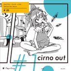 cirno out / flap+frog