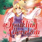 Sparkling Alteration the instrumental / Amateras Records 入荷予定2016年10月頃