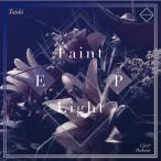 Faint Light EP / wavforme 入荷予定2016年10月頃 AKBH