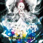 Resurrection X / HARDCORE TANO*C 入荷予定2016年10月頃 AKBH