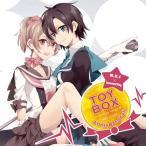 TOYBOX Anniversary!! / M.H.S(溝口ホール工房) 入荷予定2016年12月頃