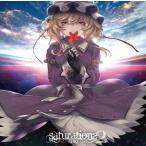 saturations volume2 / 5150 入荷予定2016年12月頃