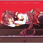 JAZZ VOYAGE 5 / トマト組 入荷予定2016年12月頃 AKBH