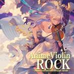 AnimeViolin ROCK / TAMUSIC 入荷予定2016年12月頃 AKBH