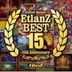 Game Music EtlanZ BEST -15th Anniversary- / EtlanZ 入荷予定2016年12月頃 AKBH
