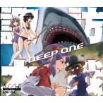 諏訪大戦 Deep One / As/Hi Soundworks 入荷予定2016年12月頃