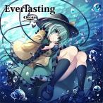 Everlasting / CielArc