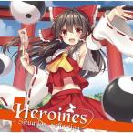 Heroines −SituationSellction− / 天秤亭