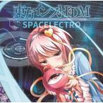 東方インストEDM / Spacelectro