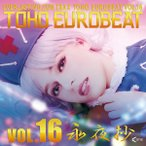 TOHO EUROBEAT VOL.16 永夜抄 / A−One