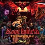 Blood Rebirth  真説・悪魔城音樂史 / EtlanZ 入荷予定2017年08月頃 AKBH