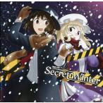 Secret Winter / TUMENECO