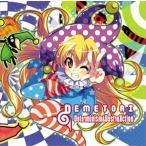 Determinism&DestruKction / Demetori