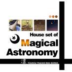 House set of 'Magical Astronomy' / クロネコラウンジ