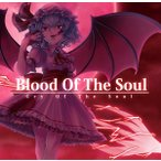 Blood Of The Soul / Cry Of The Soul