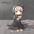 Maiden's Love −TALES OF THE WITCHCRAFT op.02− / 市ノ宮電音工房 −A.I.E.S.S.− 発売日2017−11−10 AKBH