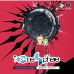 Tone Sphere Original Soundtrack − Dark Moon / STRLabel 入荷予定2017年12月頃 AKBH