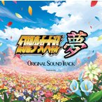 幻想少女大戦夢 オリジナルサウンドトラック / さんぼん堂 発売日2017−12−29 AKBH