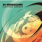 DJ MURASAME / ELECTRIC GARDEN typeA&Bセット / TatshMusicCircle