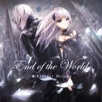 End Of The World / Eternal Melody 発売日2018年04月頃 AKBH