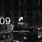 Area of effect.ep / 秋葉原重工 発売日2018年04月頃 AKBH