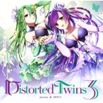 Distorted Twins 3 / Login Records 発売日2018年04月頃 AKBH