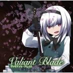Valiant Blade / EastNewSound