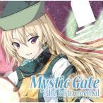 Mystic Gate the Instrumental / EastNewSound