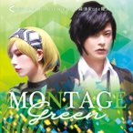 MONTAGE Green A−One Best Collection feat. 越田Rute隆人&あき / A−One