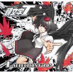 頭文字T T−SELECTION Vol.07 / CrazyBeats