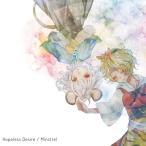 Hopeless Desire / Minstrel