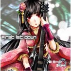 First let down / No Gimmick No Life