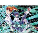 Celtricks Lab. vol. 2 / Casket