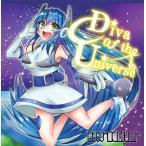 Diva of the Universe / attractor 発売日2018年10月頃