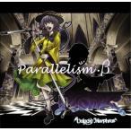 Parallelism���� / Unlucky Morpheus