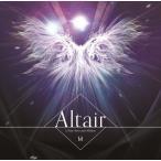 Altair / Cosmo Burst!!