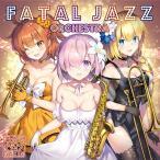 Fatal Jazz Orchestra / ��������ƥ���NEETs
