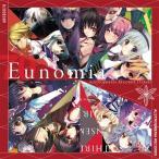Eunomia − Alstroemeria Records 15years / Alstroemeria Records