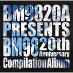 BM9820A −BM98 20th Anniversary Compilation Album− / BM9820A