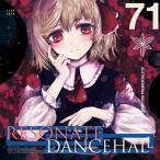RESONATE DANCEHALL / Alstroemeria Records