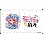キャラクタープレイマットコレクション 東方Project Vol.16 西行寺幽々子(死を操る程度の能力) / RINGOEN