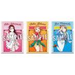 ラブライブ!サンシャイン!!The School Idol Movie Over the Rainbow クリアファイル3枚セット2年生 / ブロッコリー