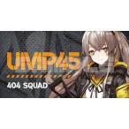 ドールズフロントライン キャラクターワッペン7 UMP45 / イザナギ