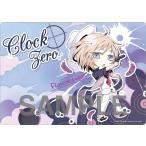 CLOCK ZERO 〜終焉の一秒〜 マウスパッド 哲学者 / Gift 発売日2014−10−31 AKBH